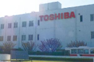 東芝キヤリア㈱富士工場