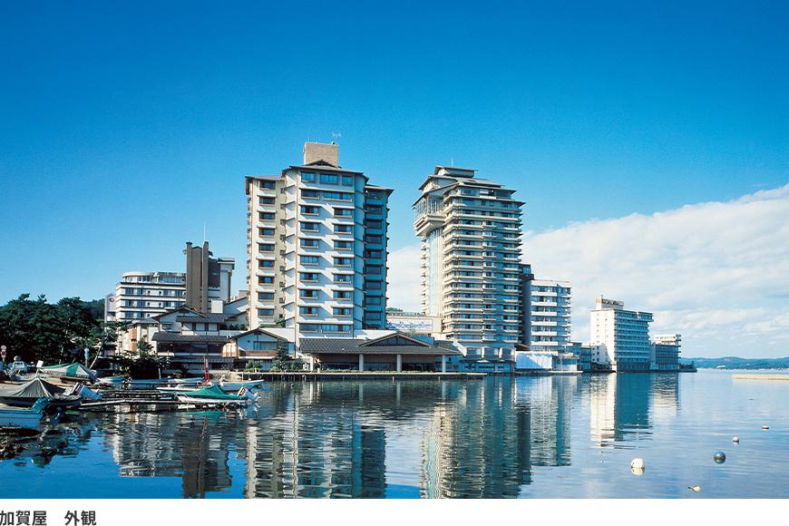 【個人型】A② 日本の名旅館「和倉温泉 加賀屋」ご宿泊と北陸の美味満喫3日間の旅
